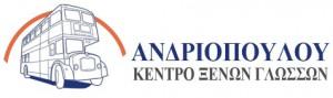 logo_andr2.jpg
