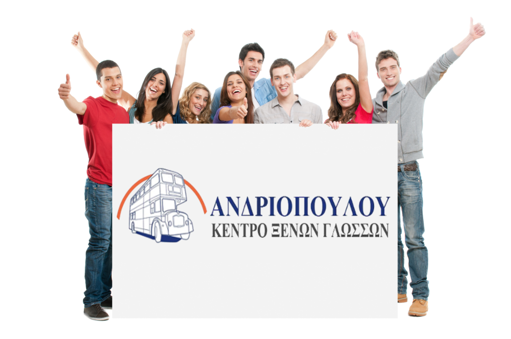 students-with-andriopoulou